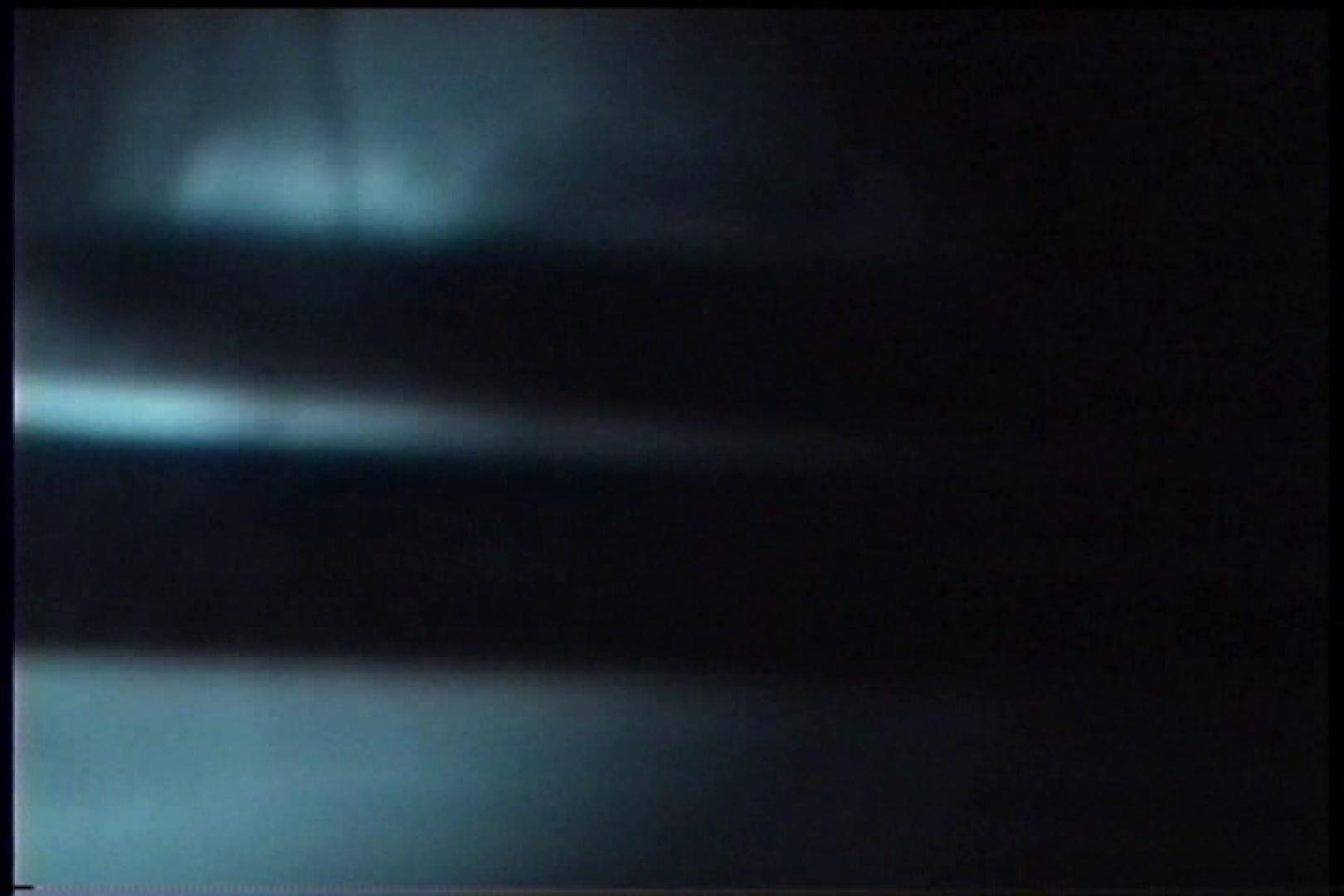 充血監督の深夜の運動会Vol.245 美女OL  74連発