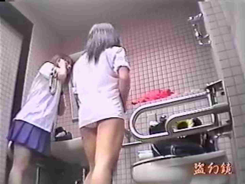 女子大生放課後生着替えHK-① 着替え  78連発
